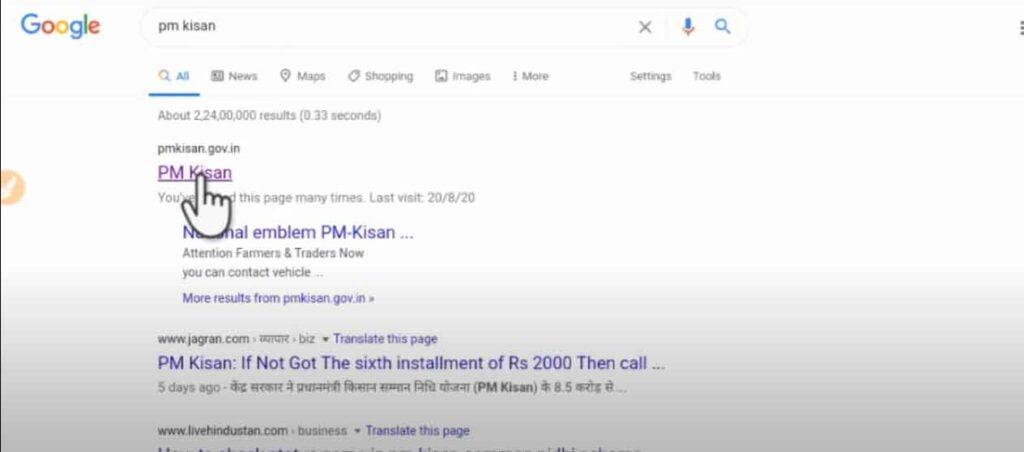 pm kisan samman nidhi yojana -image -one