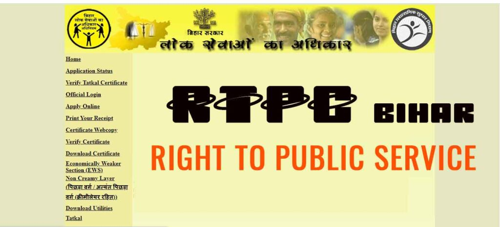 RTPC-image1