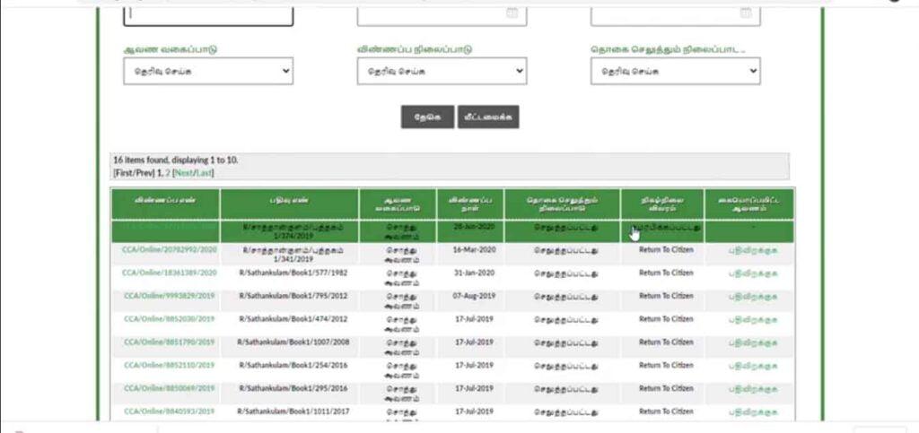Tnreginet document-apply