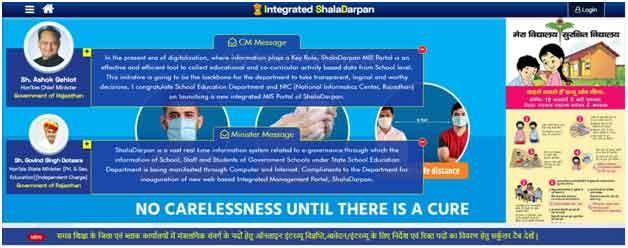 shala-darpan-image1