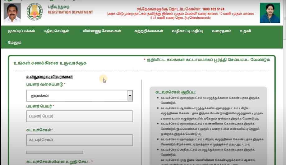 user-registration-image1