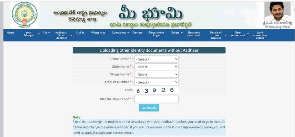 meebhoomi Mobile-linking