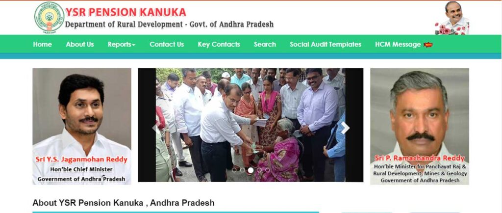 YSR-Pension-Kanuka