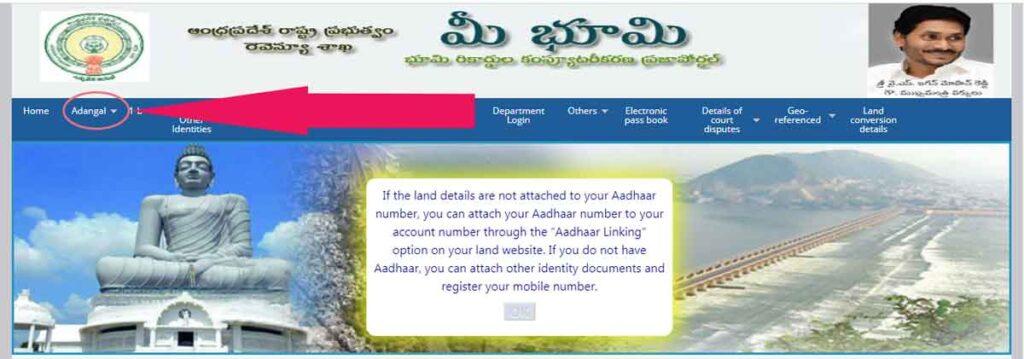download-Adangal
