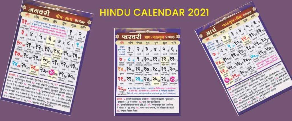 hindu-calendar-2021 download