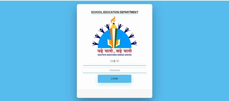 student-information-login-image1