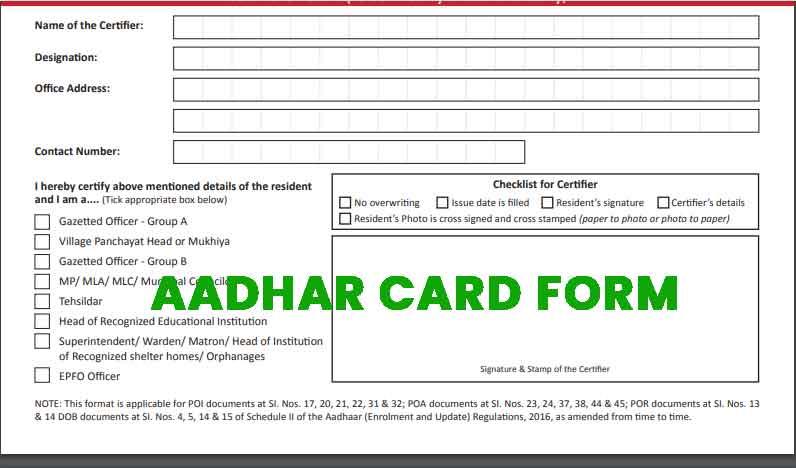 aadhar-card-form