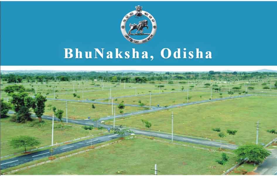 bhulekh-odisha-1