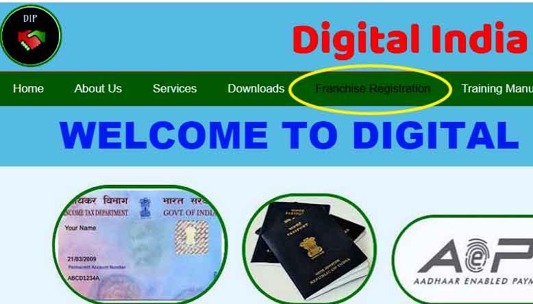 digital-india-registration