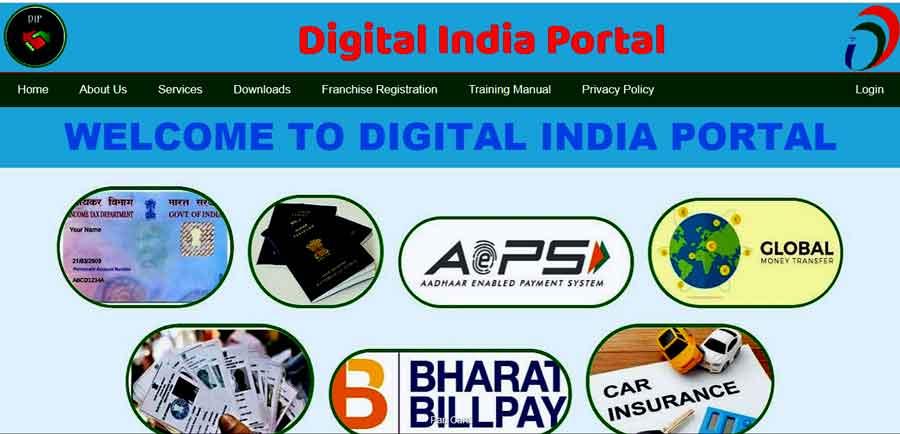 digital-india portal