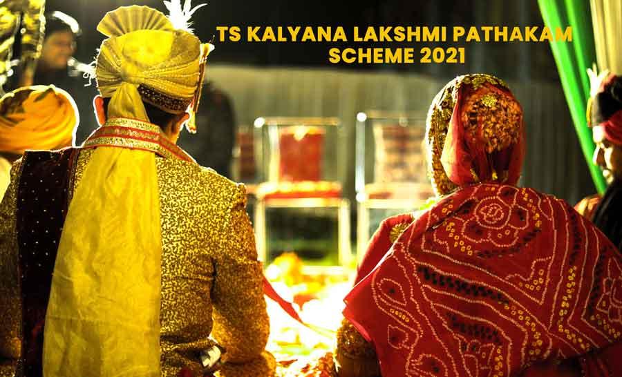 kalyan-lakshmi-scheme