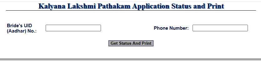 kalyan-lakshmi-status