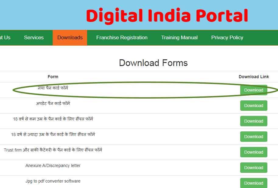 pan-form-download