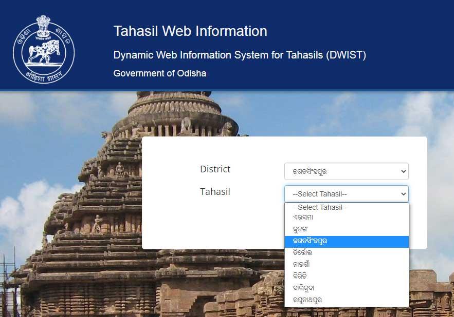 tehsil-info-imag1