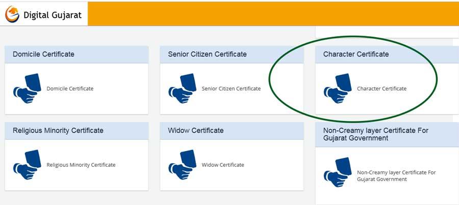 Digital Gujarat Character-Certificate