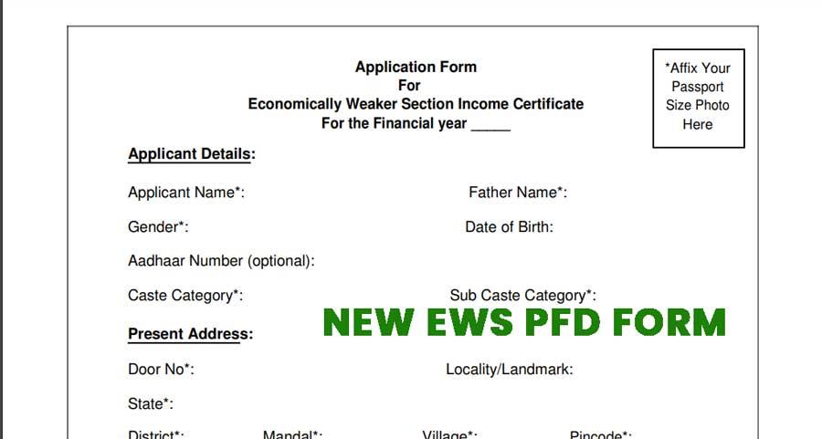 EWS-New-Form-pdf-Rajasthan
