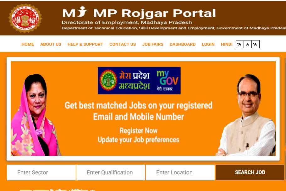 MP-Rojgar-Portal