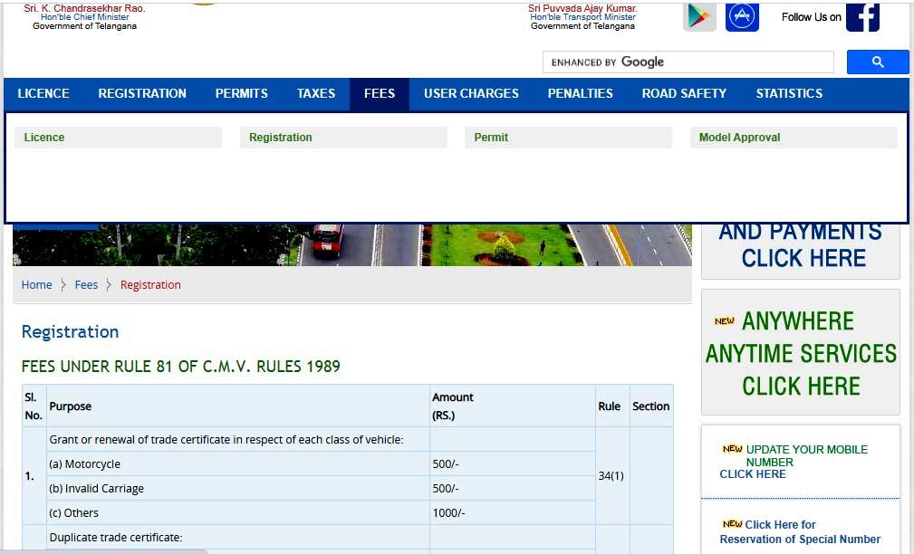 ts transport Registration-fee-details