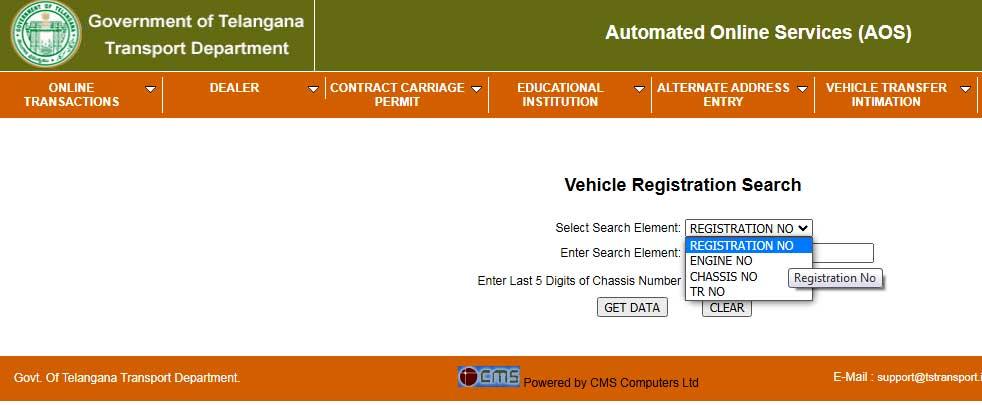 ts transport Vehicle-Details