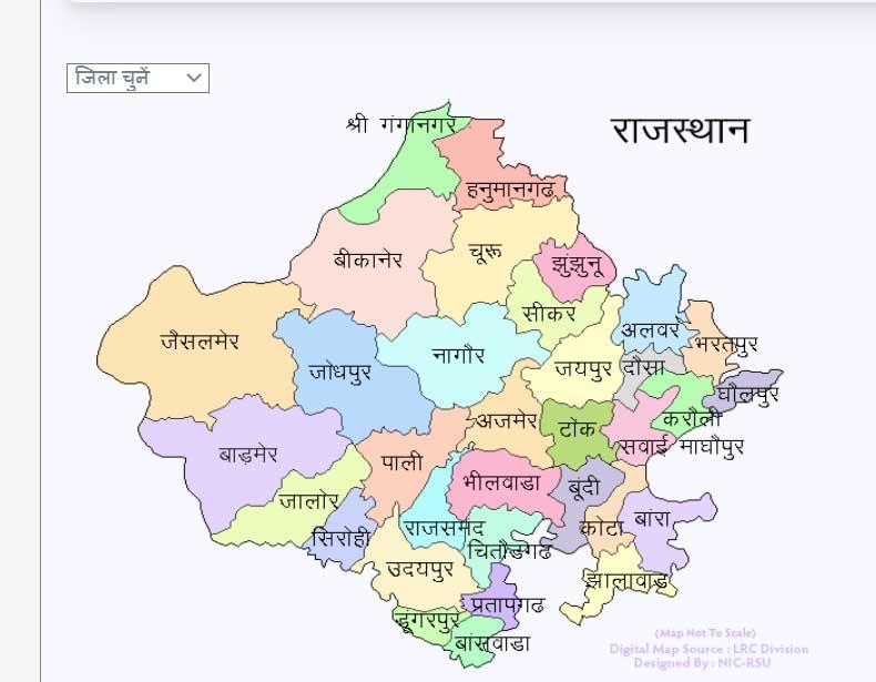 apna-khata-jmabandi