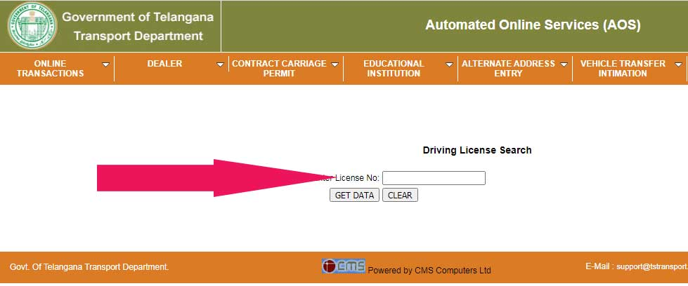 ts transport driving-license-search1