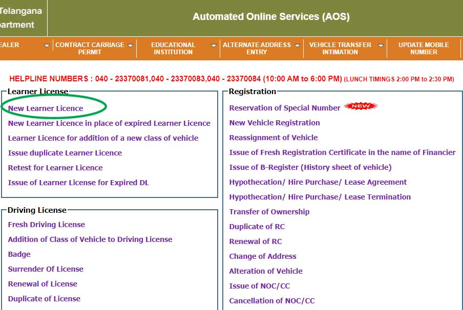 ts transport licence-slot-booking1