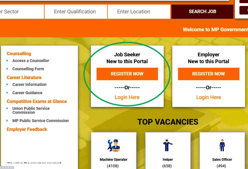 mp rojgar panjiyan new-registration