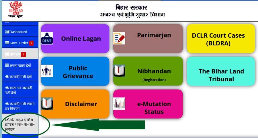 Land-Record-Bihar-Registration