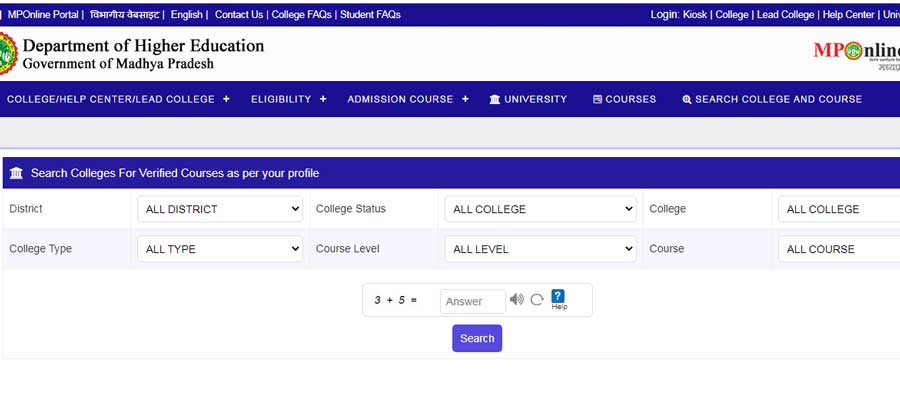 Search-College-and-Course-Code