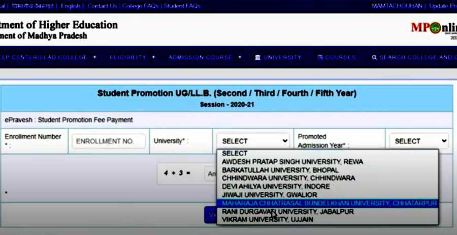 eParvesh Student Online Promotion