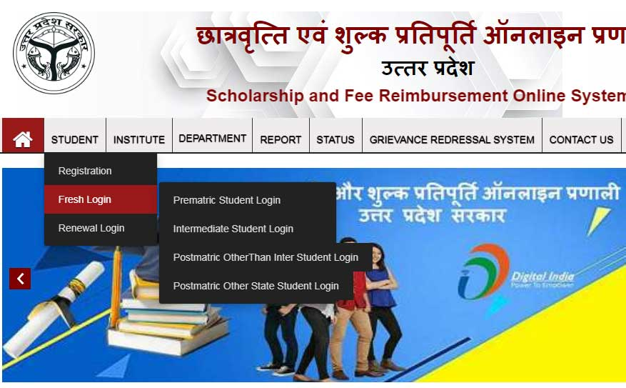 UP-Scholarship-Status-Check