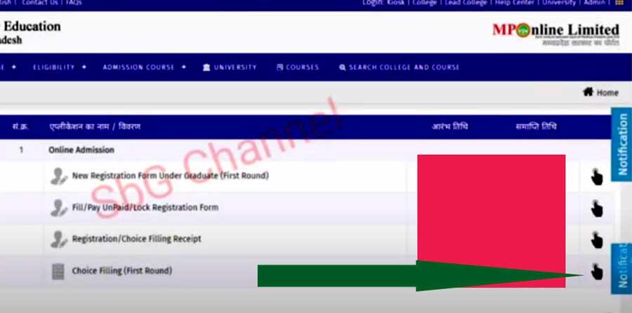 eParvesh-Choice-filling-2021-1