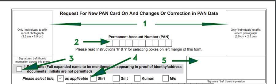 PAN-Card--Correction-Form