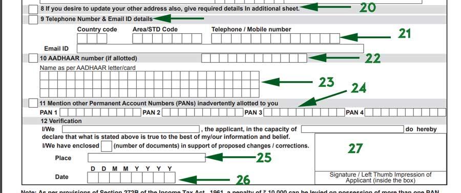 PAN-Card--Correction-Form3