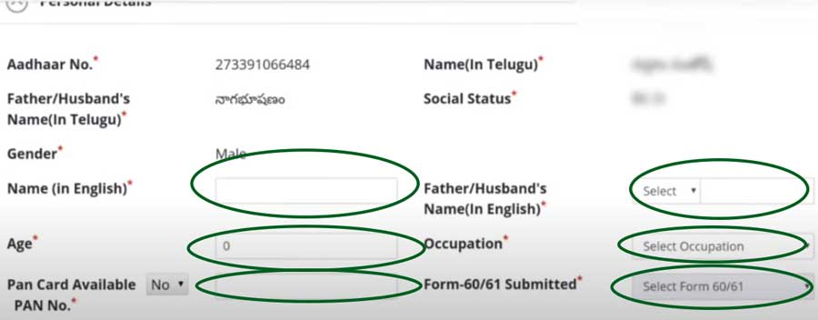 Donor Details on Dharani portal