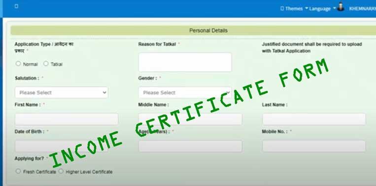 Jaharsewa-Income-Certificate-1-763x389