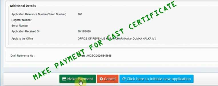 cast-certificate-form-4-763x394