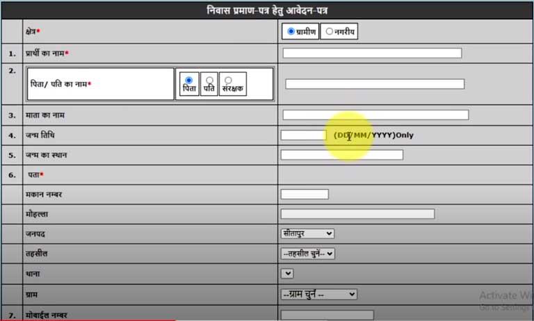 eSathi-App-Nivas-Prman-ptra1-768x462