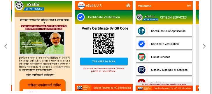 eSathi-App727x324