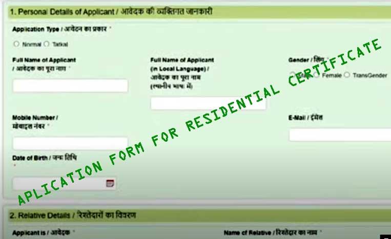 jharsewa-residential-certificate-763x466