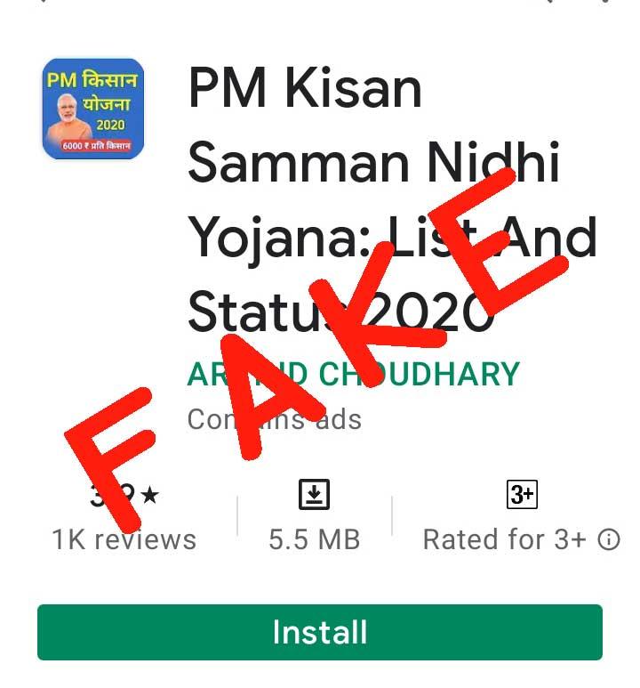 pm-kisan-status1