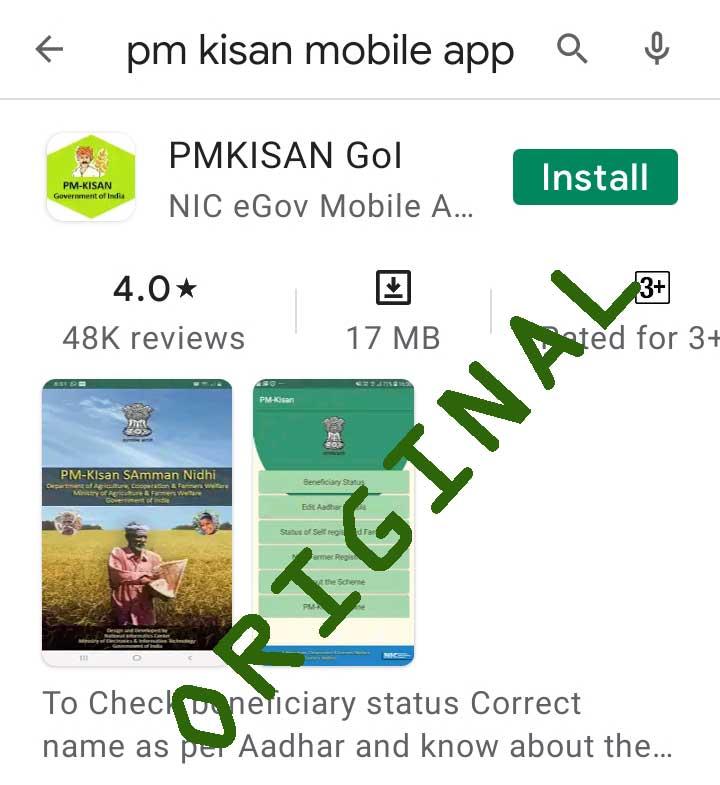 pm-kisan-status2