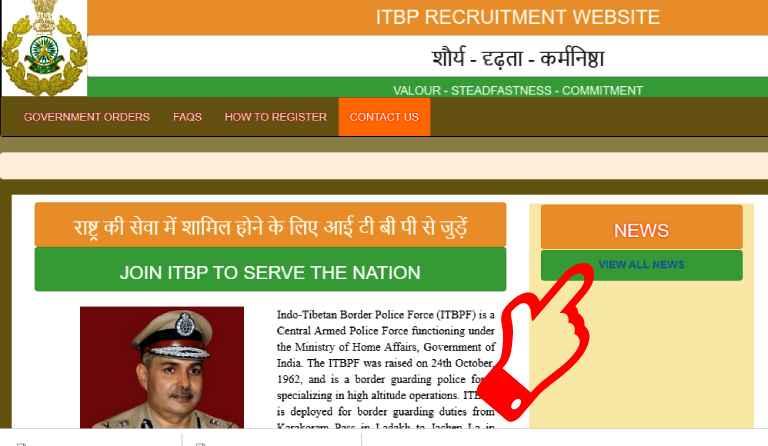 ITBP Online Apply