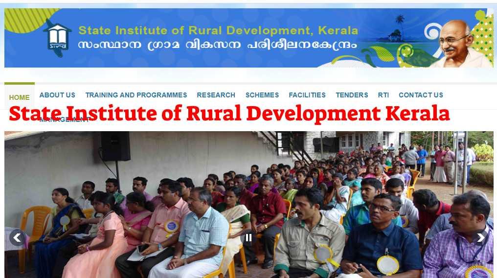 state institute of rural development kerala