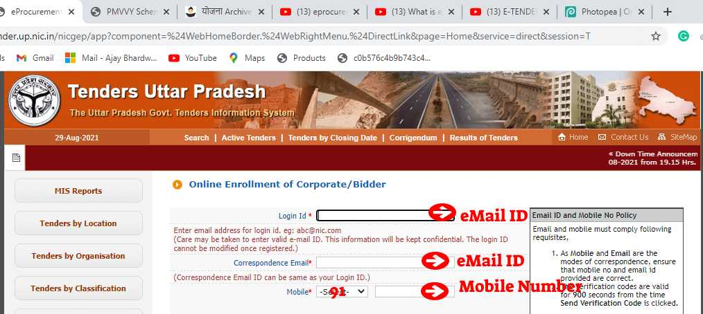 eProcurement up Registration