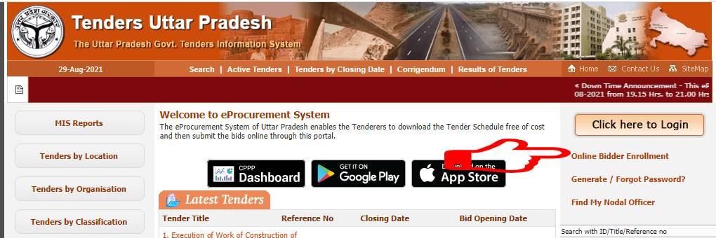 eProcurement up online enrollment
