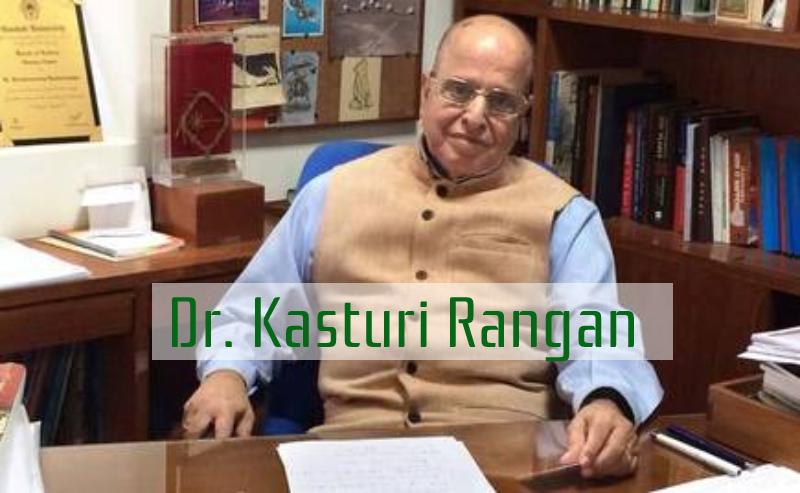 New Education Policy by Kasturi Rangan