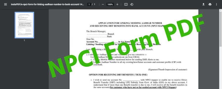 NPCI PDF Form Download